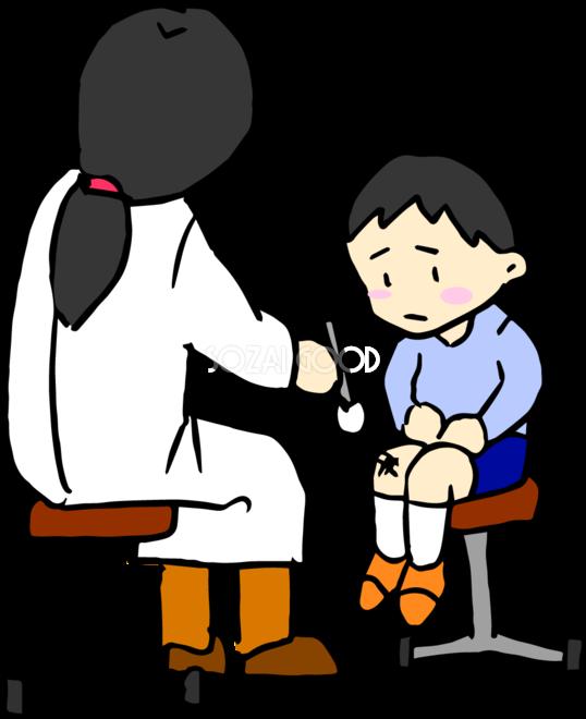 学校の保健室 無料イラスト治療38453 素材good