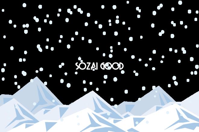 シンプル冬の背景イラスト無料山の雪景色38958 素材good