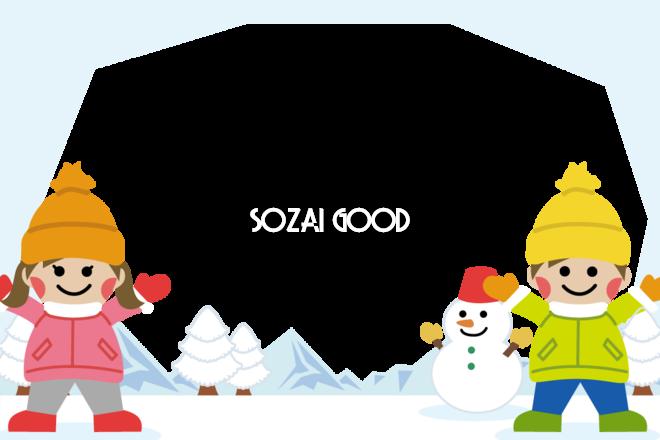 冬の背景イラスト無料雪遊びする子供38974 素材good