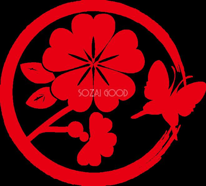 はんこの桜 春イラスト 和風蝶39628 素材good