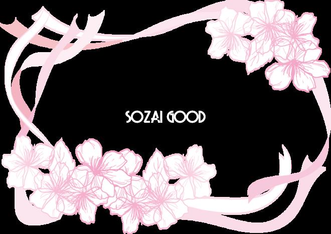 桜 春のフレームイラスト画像(おしゃれ\u0026シンプル)39677