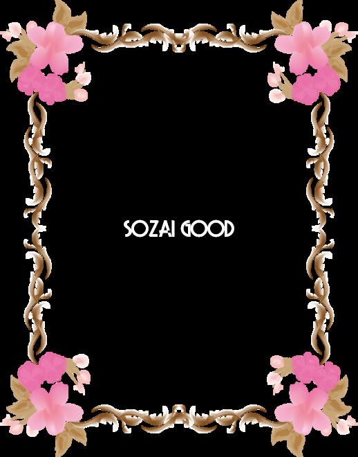 桜 春の縦長フレーム飾り枠イラスト綺麗系デザインで囲む39793 素材good