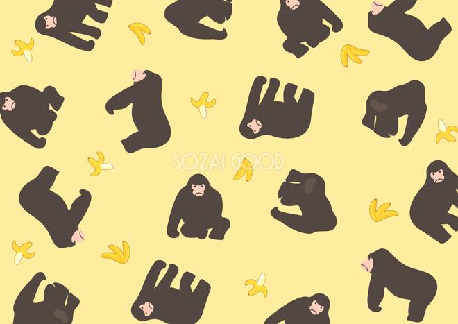 ゴリラとバナナ柄 かわいい無料背景イラスト40170 素材good