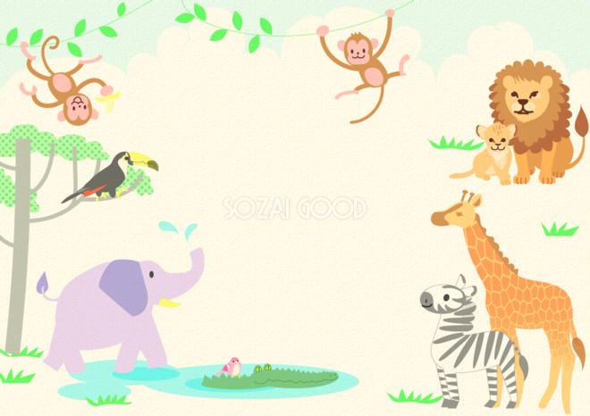 サバンナの動物 かわいい無料背景イラスト40178 素材good