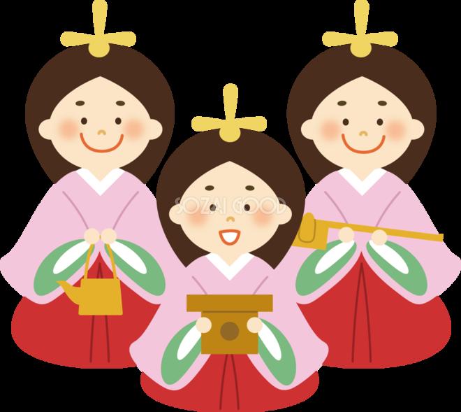 ひな祭りの可愛い三人官女無料イラスト41084 素材good