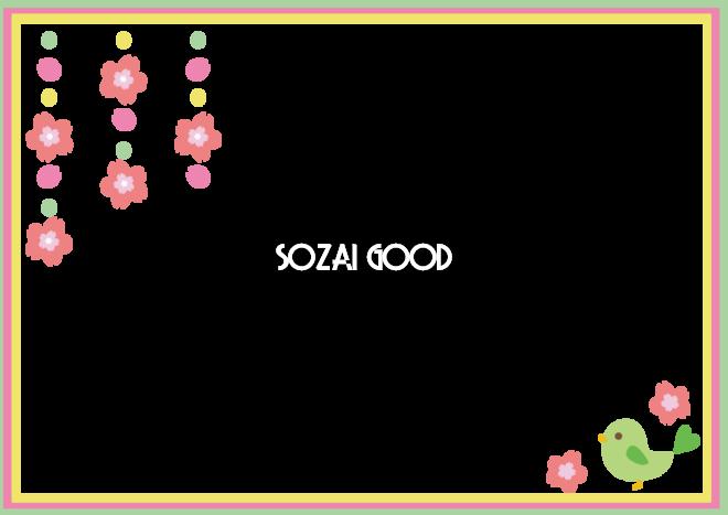 フレーム鶯と桜のかわいい無料イラスト 春41318 素材good