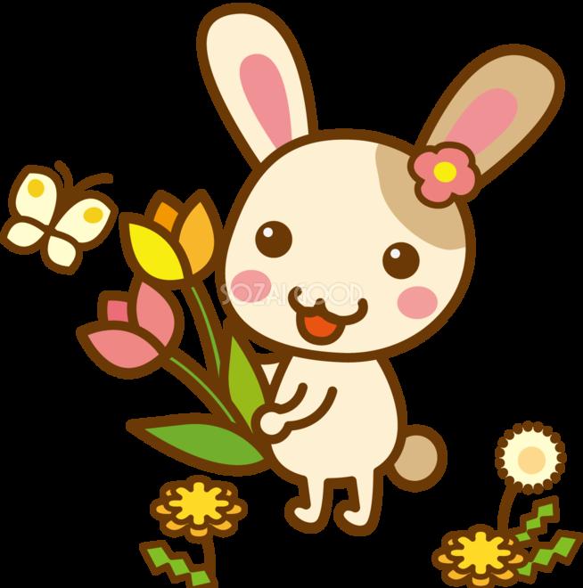 ウサギと花のかわいい無料イラスト 春41419 素材good