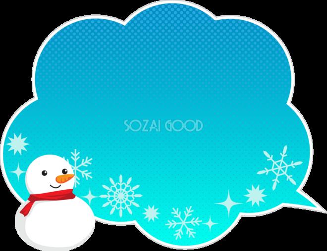 吹き出しの雪だるま無料イラスト冬41774 素材good