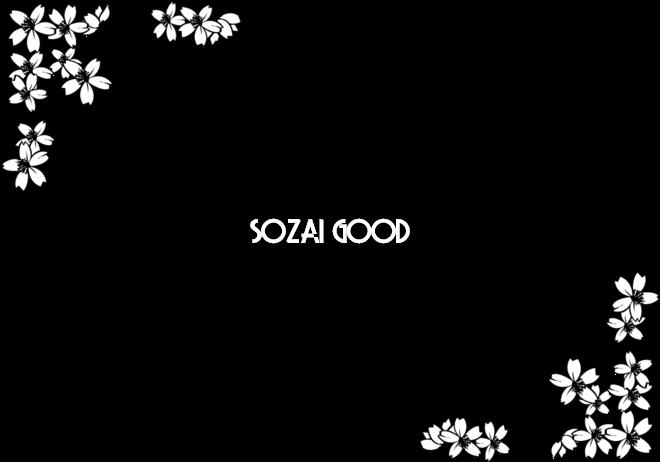 白黒の桜の飾り枠の無料イラスト春41804 素材good