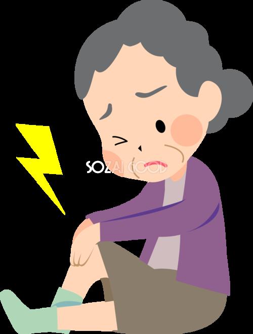 膝の関節痛み叔母無料イラスト医療健康42759 素材good