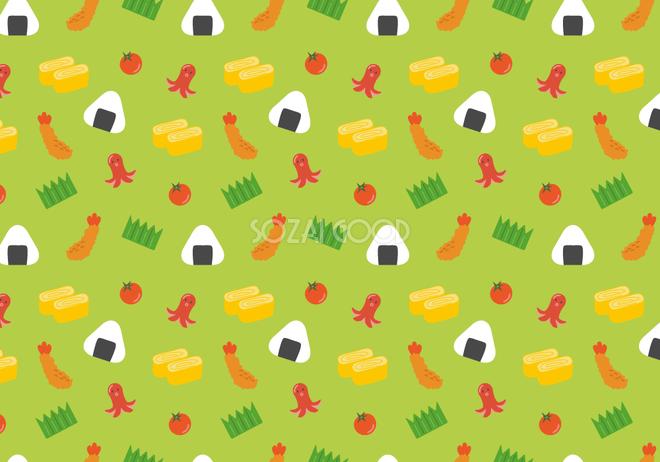 かわいいお弁当柄の背景緑 グリーン無料イラスト食べ物42788 素材good