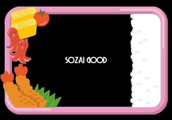 かわいいお弁当のフレーム無料イラスト食べ物42805 素材good
