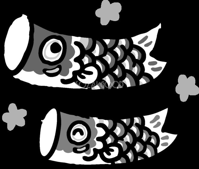 2匹の鯉のぼり 白黒シルエット 白黒の無料イラスト こどもの日 素材good