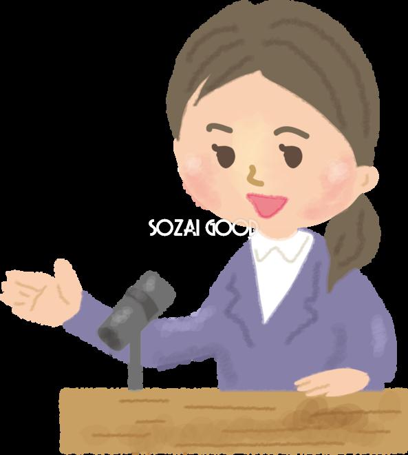 スピーチする女性の無料イラスト会社 ビジネス43288 素材good