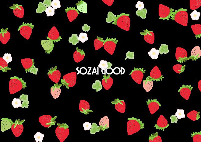 イチゴ柄の背景無料イラスト食べ物44251 素材good