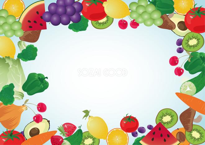 野菜と果物のフレーム無料イラスト食べ物44287 素材good