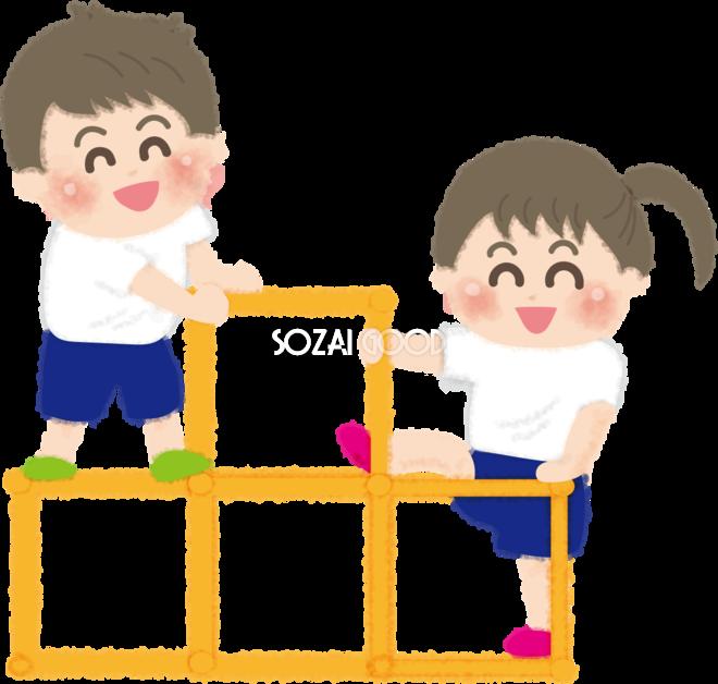ジャングルジムで遊ぶ子供達の無料イラスト幼稚園45656 素材good