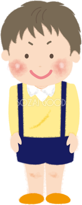 幼稚園生男の子笑顔で気をつけする無料イラスト幼稚園45720 素材good