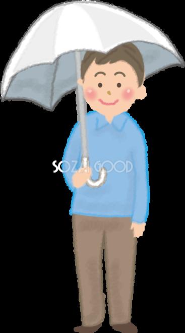 傘をさす男性の無料イラスト梅雨45856 素材good