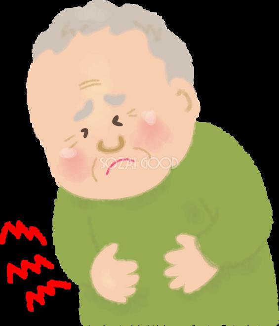 かわいい腹痛食中毒のおじいさんの無料イラスト医療健康46173