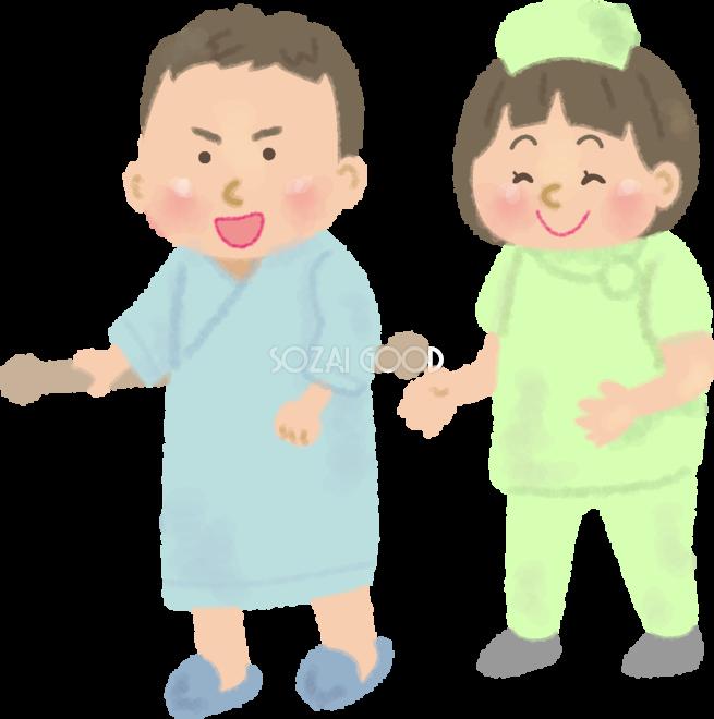 リハビリする男性と看護師の無料イラスト医療健康46212 素材good