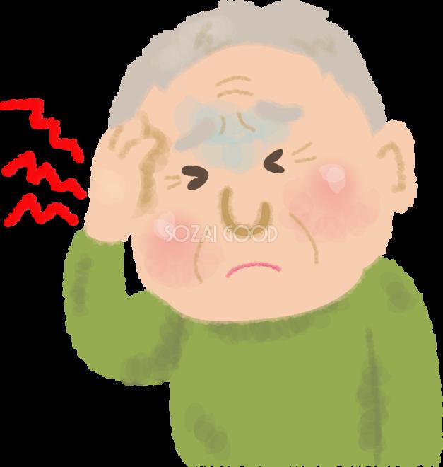 頭が痛いおじいさんの無料イラスト医療健康46351 素材good