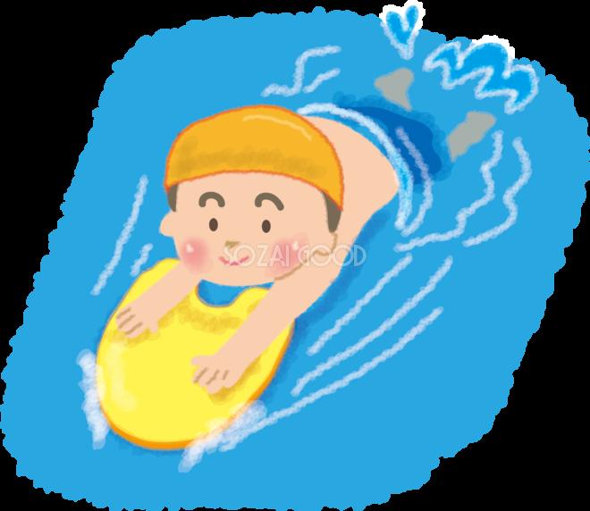 ビート板で泳ぐかわいい男の子の無料イラスト海プール46585 素材good