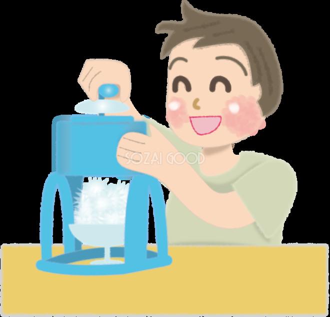 かき氷を作る男の子の無料イラスト夏46965 素材good