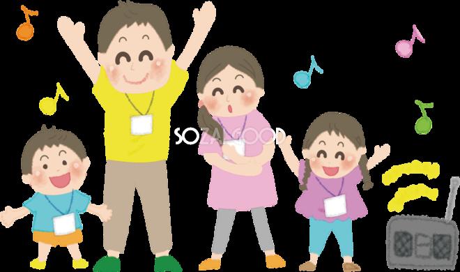 ラジオ体操をする家族の無料イラスト夏47361 素材good