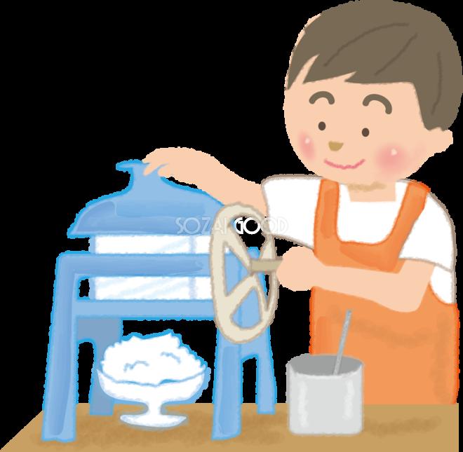 かき氷を作る男性店員の無料イラスト夏休み49108 素材good