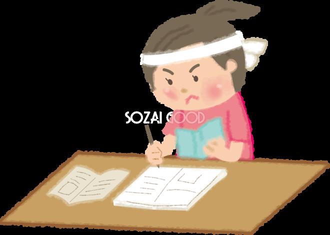 宿題を必死にする女の子の無料イラスト夏休み49167 素材good