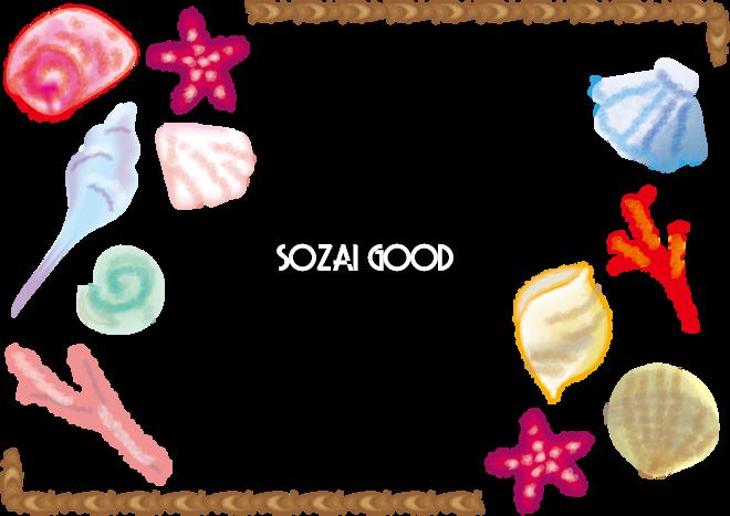 貝殻の可愛いフレーム枠の無料イラスト夏50427 素材good