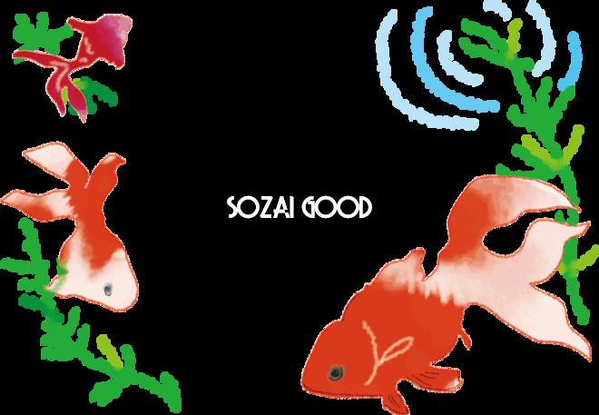 金魚のフレーム無料イラスト 夏 素材good