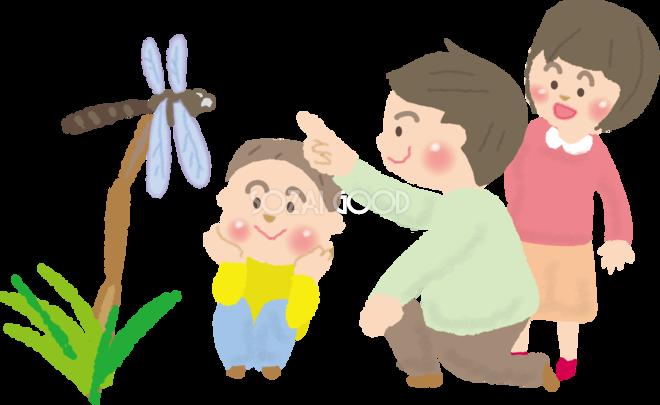 トンボを眺める子どもと親の無料イラスト秋51703 素材good