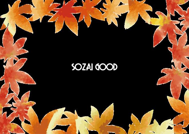 シンプル紅葉で囲むフレーム飾り枠無料イラスト秋52748 素材good
