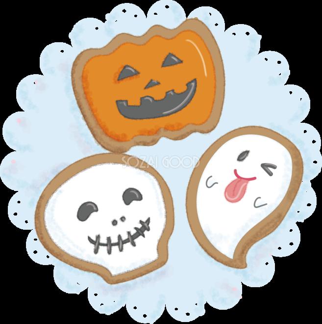 かわいいハロウィンお菓子 アイシングクッキー 無料イラスト 素材good