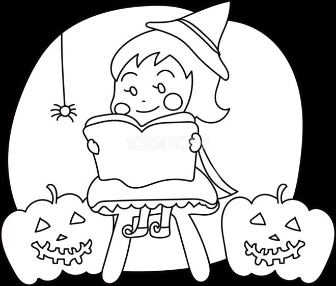 ぬりえに使えるハロウィン本を読む無料イラスト54514 素材good