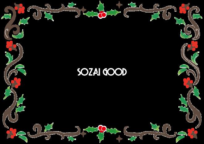 ヴィンテージ風クリスマスイラストおしゃれフレーム無料イラスト57653