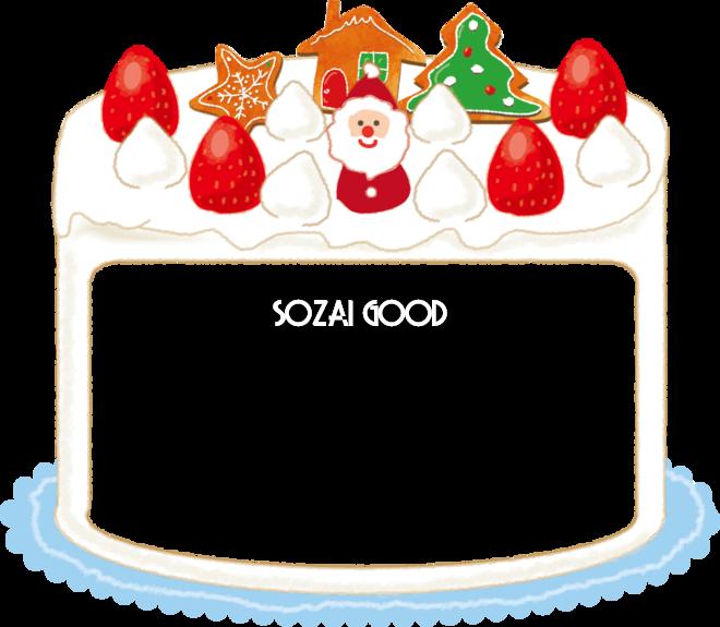 クリスマス ケーキ イラスト