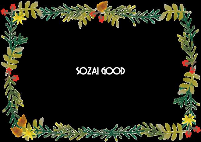 シンプルな飾りクリスマスイラストおしゃれフレーム無料イラストpng画像;