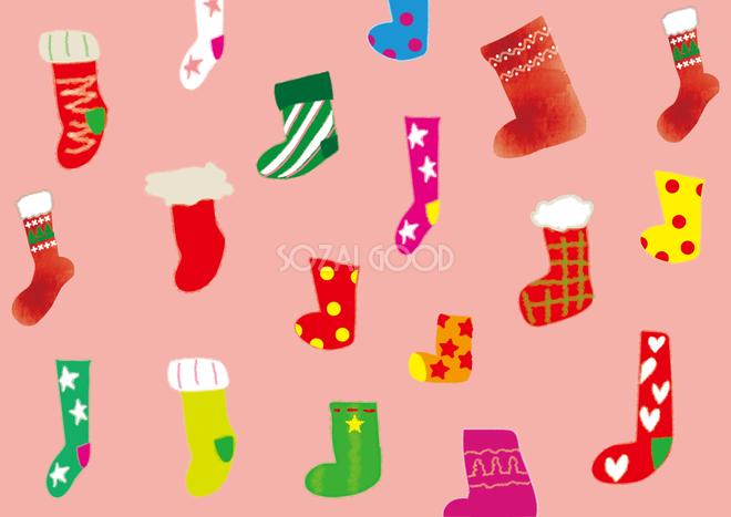 クリスマス(かわいい靴下)素材フリー背景無料イラスト58002