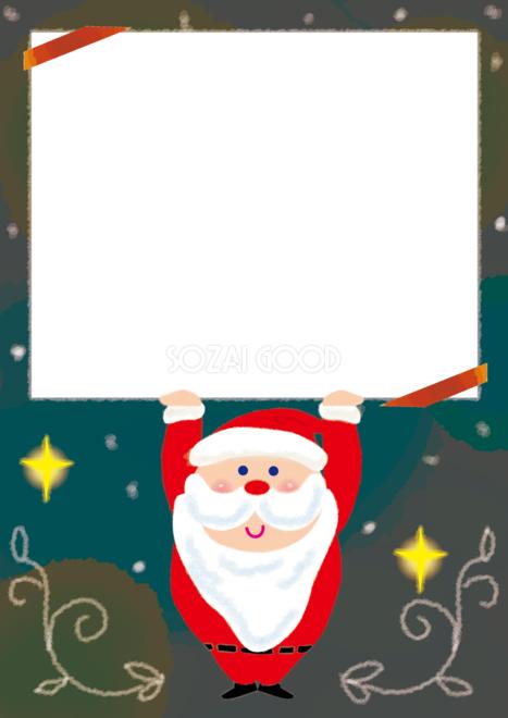 クリスマスサンタクロース縦のカード無料イラスト58010 素材good