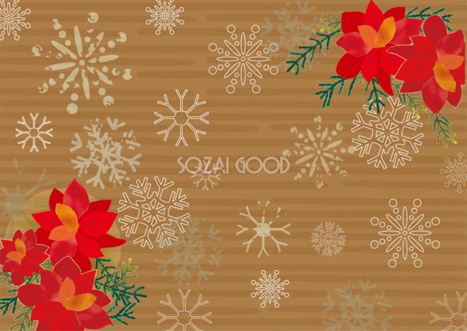 クリスマス ポインセチア 素材フリー背景無料イラスト 素材good