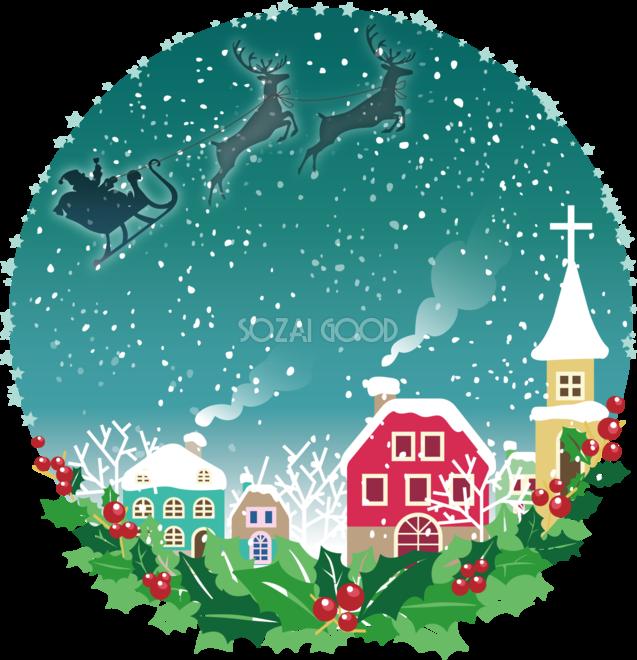 クリスマス雪の街並みフレーム飾り枠の無料イラスト画像58341 素材good