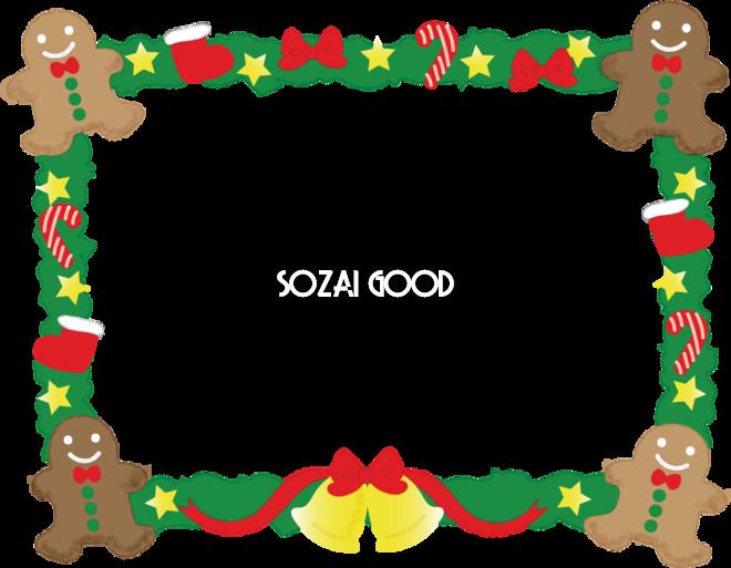 クリスマスオーナメントのフレーム飾り枠の無料イラスト58591 素材good