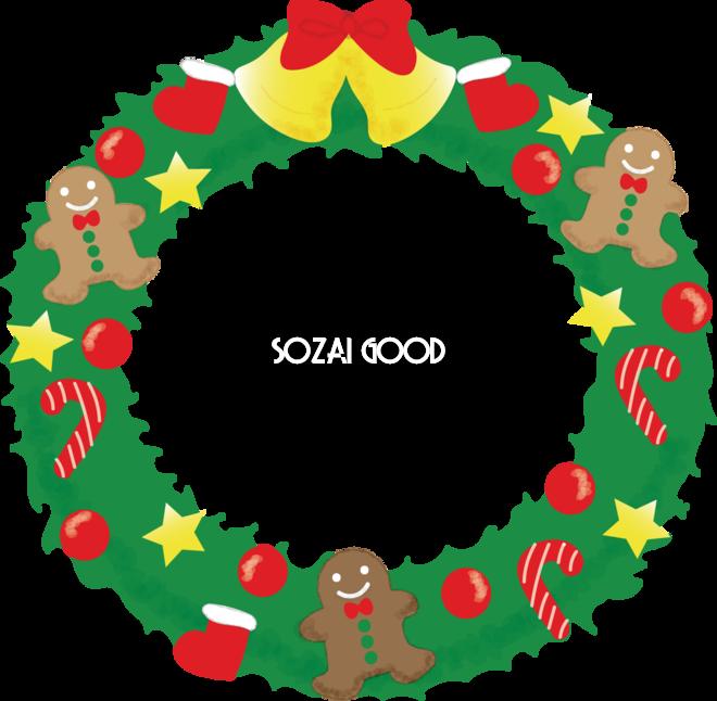 クリスマスリース円の無料イラスト58738 素材good