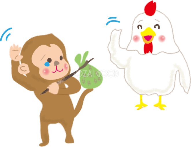 猿にバイバイと手を振る酉の2017干支のかわいい無料イラスト59528 素材good