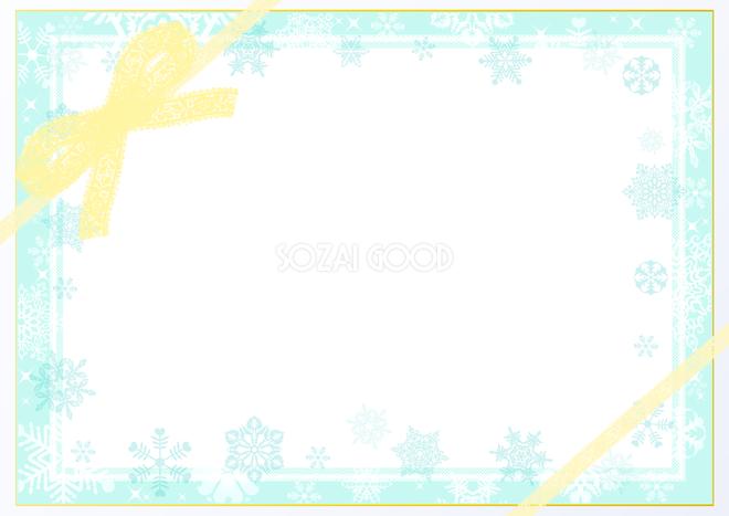 雪の結晶フレーム冬イラスト飾り枠の無料画像59981 素材good
