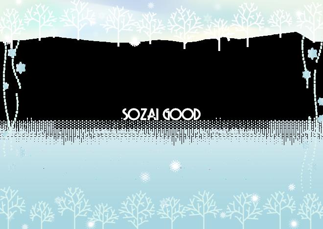 雪の木の背景フレーム冬イラスト飾り枠のシンプル無料画像59985 素材good