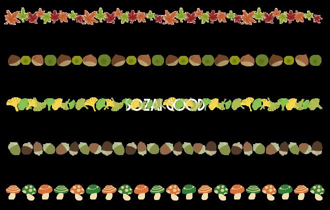 秋のバー飾り素材5種 無料イラスト 素材good